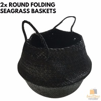 2x ROUND BELLY SEAGRASS FOLDING BASKET Natural BLACK Home Storage Rattan