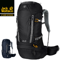 Jack Wolfskin ACS Hike 32 Pack Hiking Backpack Trekking Outdoor Rucksack Bag
